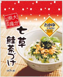七草鮭茶づけ(パック表面)